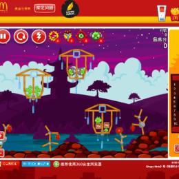 Fastfood mit Fastshoot: McDonalds China verteilt eigene Angry-Birds-Version