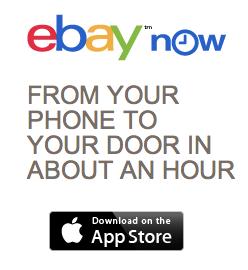 eBay now verspricht Lieferung binnen einer Stunde