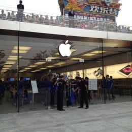 Jetzt ist es offiziell: Apple stellt am 10. September die neuen Produkte vor