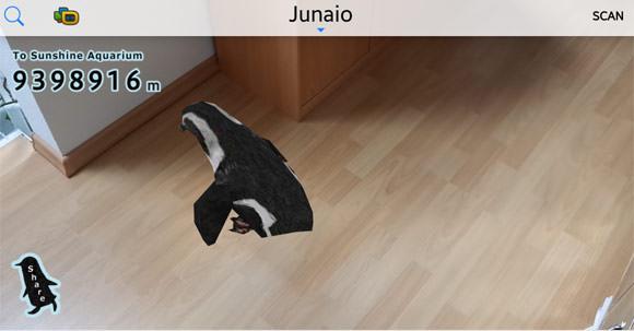 penguin-navi-selbstversuch