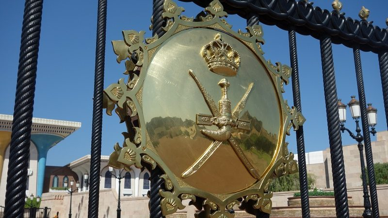 Emblem von Sultan Qaboos