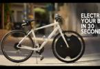 Electron Wheel E-Bike Rad wechseln
