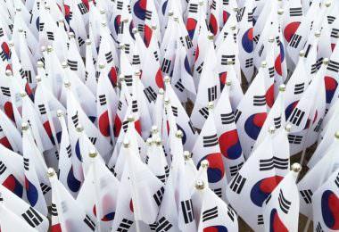 Südkorea, südkoreanische Flagge