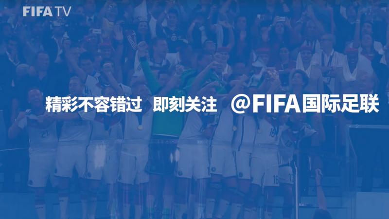 FIFA startet digitale Präsenz auf Weibo