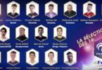 Frankreich gründet eSport-Nationalmannschaft