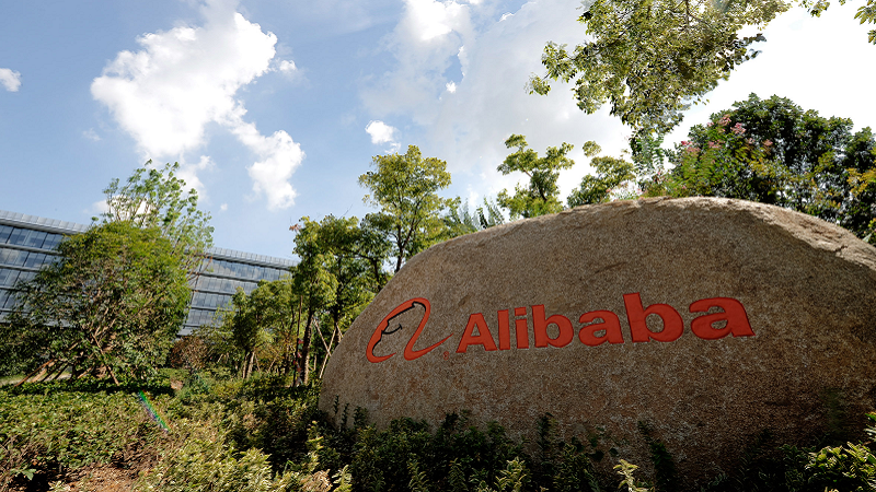 Alibaba, E-Commerce, China