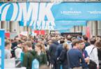 Online Marketing Konferenz Lüneburg, OMK, OMK 2018