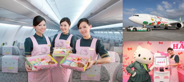 Flugbegleiterinnen bei Eva Air Hello Kitty Fluglinie