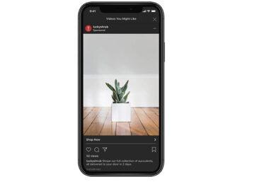 Instagram Explore Page, Instagram Explore Feed, Instagram Ads, Instagram Explore Ads, Instagram-Werbung