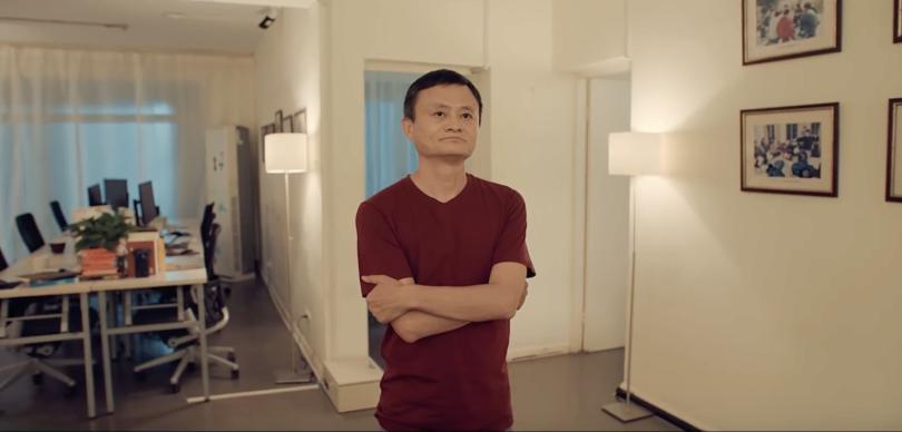 Jack Ma, Alibaba, Gründer