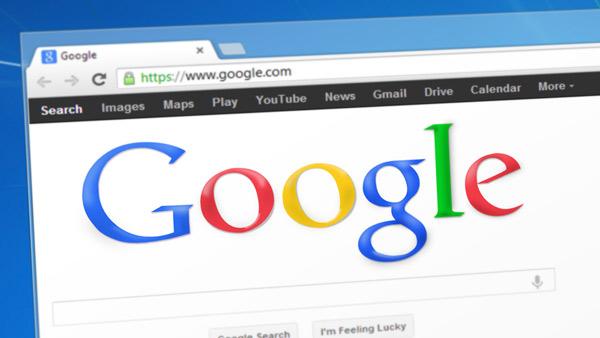 Google Features, Google Suchmaschine,