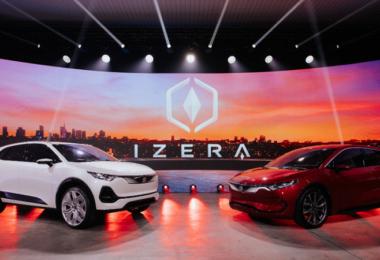 SUV, Hatchback, Izera, Electromobility Poland, Elektroautos