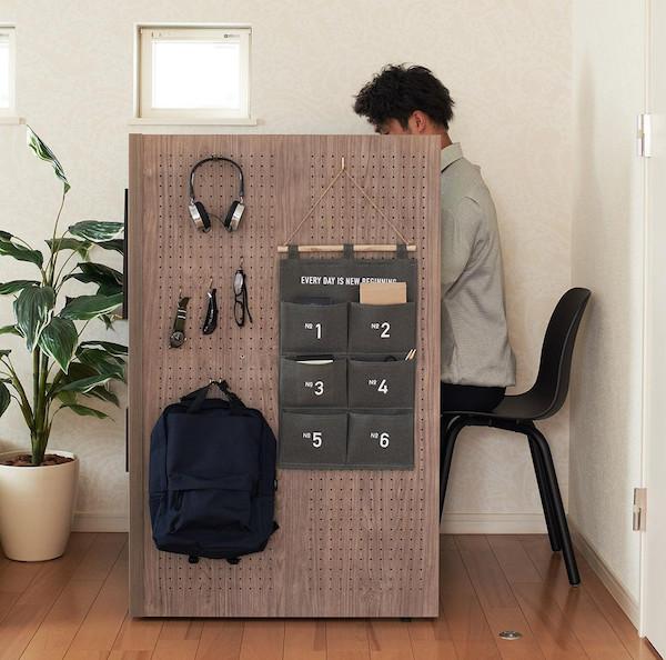 Mobiles Arbeitszimmer, Panasonic, Komoru, Home Office