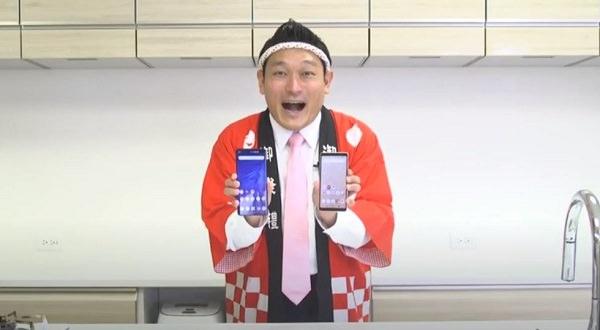 NTT, NTT Docomo, Telekommunikation, Smartphone, größte Börsengänge