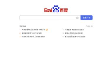 Baidu, Baidu SEO, Suchmaschine