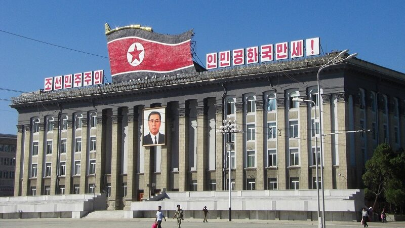 Nordkorea, Pjöngjang, Fahne