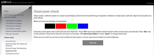 Dead Pixel Check, tote Pixel am Bildschirm, Prokrastination