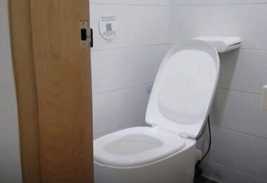 Beevi Toilet, BeeVi Toilet