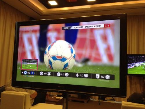 In der persönlichen Konferenz kann per Schnellmenü-Auswahl zum gewünschten Bundesliga-Spiel gewechselt werden.