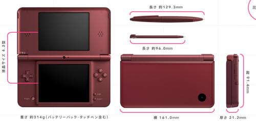 Nintendodsill2