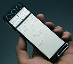 b_touchphone