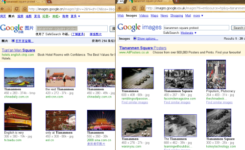 china_google