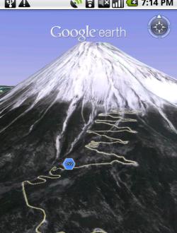 Google Earth: Ab sofort für das Nexus One, bald für alle Google-Handys verfügbar