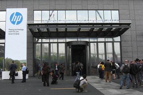 In Shanghai bei HP: Ultrabooks, Meg Whitman und Wolkenkratzer