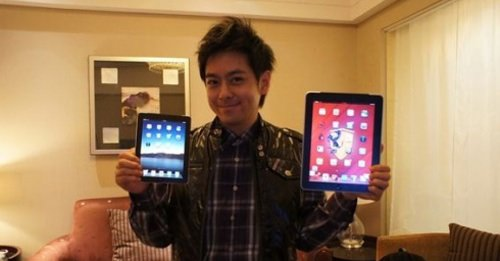 Fake oder nicht? Bild von 'iPad Mini' im Netz aufgetaucht