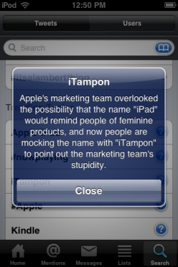 itampon