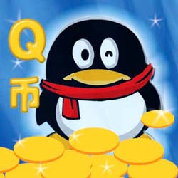q-muenze-china