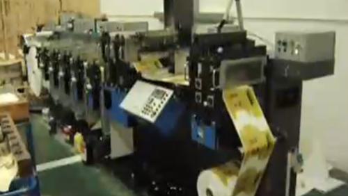 schaltkreisdrucker