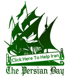 the-persian-bay